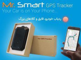 GPS-1-01