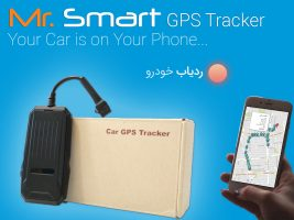 GPS-5-01